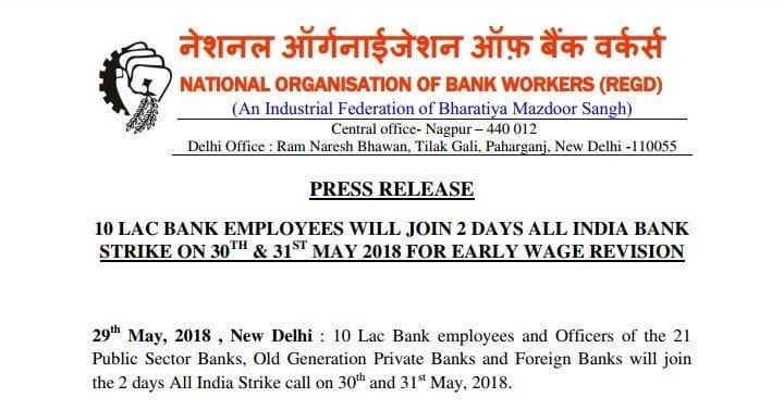 Bank Employees on Two Day Strike